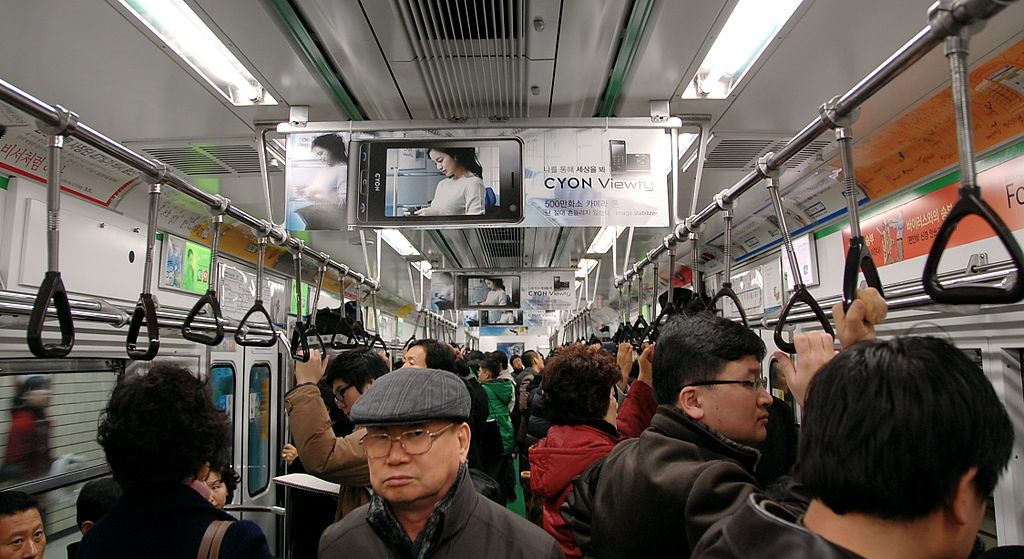 If you learn how to optimize a trip before going to Seoul, navigating its maze-like subway system will be a breeze ... photo by CC user lwy on Flickr